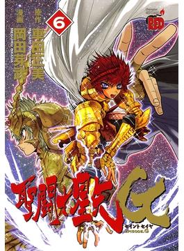 【6-10セット】聖闘士星矢EPISODE.G(チャンピオンREDコミックス)