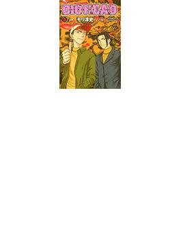 【76-80セット】パチスロダイオヘッド(ガイドワークスコミックス)