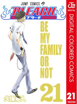 【21-25セット】BLEACH カラー版(ジャンプコミックスDIGITAL)