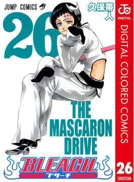 【26-30セット】BLEACH カラー版(ジャンプコミックスDIGITAL)