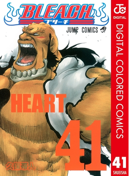 【41-45セット】BLEACH カラー版(ジャンプコミックスDIGITAL)