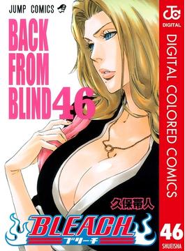 【46-50セット】BLEACH カラー版(ジャンプコミックスDIGITAL)