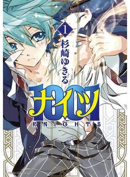 【1-5セット】1001(あすかコミックスDX)