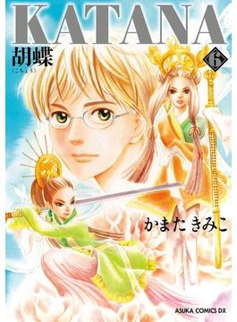 【6-10セット】KATANA(あすかコミックスDX)