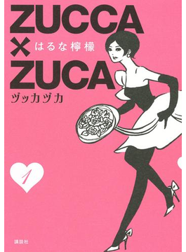 【1-5セット】ZUCCA×ZUCA