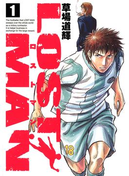【全1-17セット】LOST MAN(ビッグコミックス)
