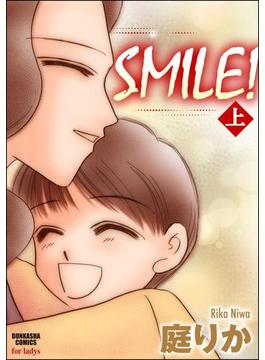【全1-2セット】SMILE!