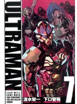 ULTRAMAN 7 (HCヒーローズコミックス)
