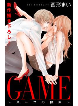 【全1-14セット】Love Jossie GAME~スーツの隙間~(Love Jossie)