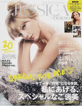 JESSICA by Bramo vol.03(2015winter issue) 私にあげる、スペシャルなご褒美
