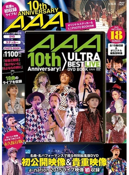 AAA10th Anniversary!ULTRA BESTLIVE DVD BOOK