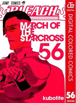 【56-60セット】BLEACH カラー版(ジャンプコミックスDIGITAL)