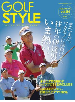 Golf Style(ゴルフスタイル) 2016年 1月号