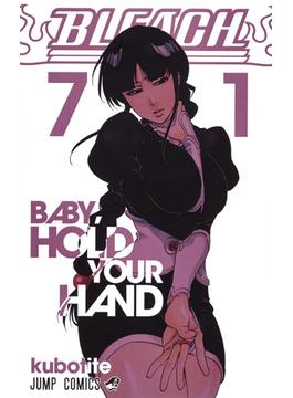 BLEACH 71 (ジャンプコミックス)(ジャンプコミックス)