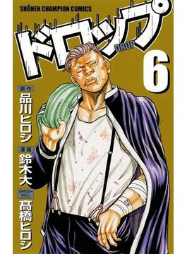 【6-10セット】ドロップ(少年チャンピオン・コミックス)