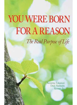 YOU WERE BORN FOR A REASON The Real Purpose of Life Paperback Edition