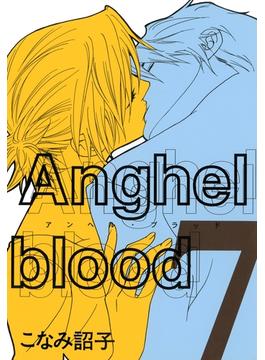 Anghel blood(7)(WINGS COMICS)