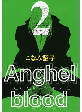 Anghel blood(2)(WINGS COMICS)