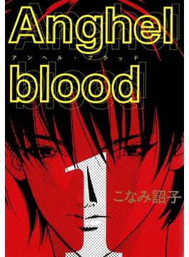 【全1-8セット】Anghel blood(WINGS COMICS)