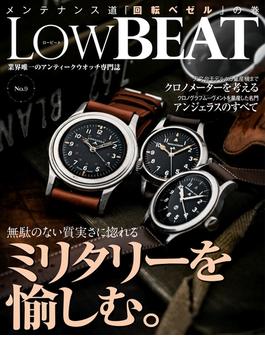 LowBEAT No.9