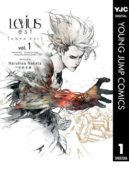 【全1-5セット】Levius/est[レビウス エスト](ヤングジャンプコミックスDIGITAL)