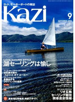 KAZI (カジ) 2016年 09月号 [雑誌]
