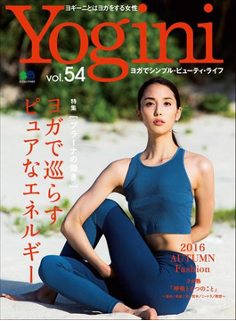 Yogini Vol.54