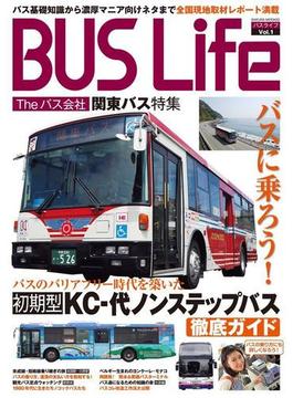 【全1-6セット】BUS Life