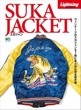【期間限定価格】Lightning Archives SUKA JACKET スカジャン