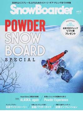 SnowBoarder 2017vol.3 気持ちよくスプレーを上げるためのイメージ・ギア・ゲレンデまで大特集
