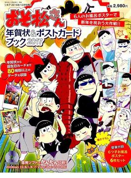 増刊 シルフ 2016年 12月号 [雑誌]