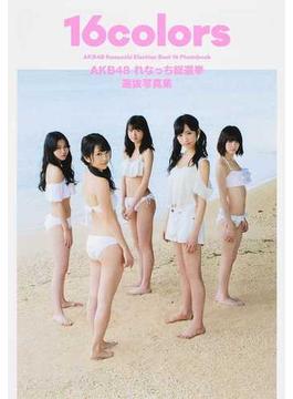 16 colors AKB48れなっち総選挙選抜写真集
