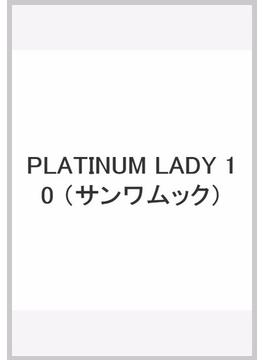 PLATINUM LADY 10