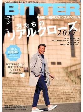 BITTER 2017年 03月号 [雑誌]