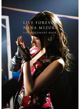 LIVE FOREVER(通常版) NANA MIZUKI LIVE DOCUMENT BOOK(幻冬舎単行本)