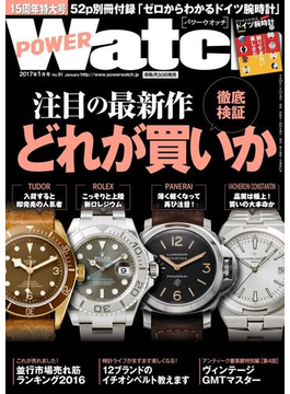 POWERWatch No.91