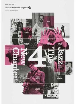 Jazz The New Chapter 4 ロバート・グラスパー|カート・ローゼンウィンケル|ベッカ・スティーヴンス