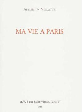 私のパリ生活 第2版