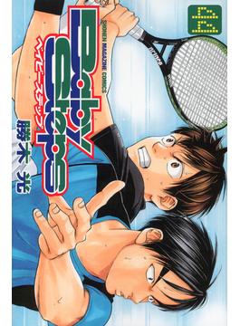 ベイビーステップ 44 (講談社コミックスマガジン)(少年マガジンKC)