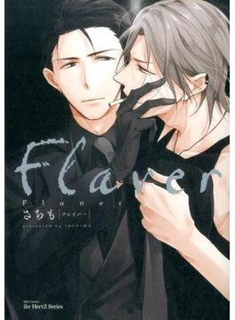 Flaver (H&C Comics)