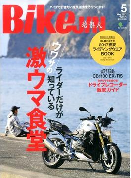 BikeJIN (培倶人) 2017年 05月号 [雑誌]