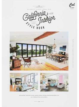 カリフォルニア・インテリア・スタイル・ブック vol.04 MID CENTURY,CREATOR'S HOUSE,GARAGE HOUSE,VINTAGE MANSION AND MORE STYLE ALL 19 ROOMS STYLES IN CALIFORNIA(TOWN MOOK)
