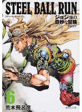 STEEL BALL RUN ジョジョの奇妙な冒険Part7 6(集英社文庫コミック版)