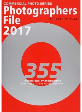 PHOTOGRAPHERSFILE2017