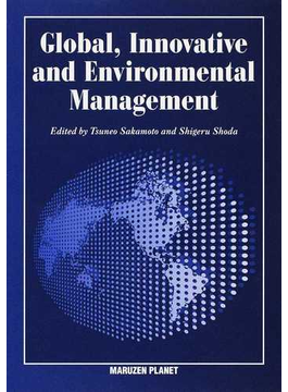 Global,Innovative and Environmental Management