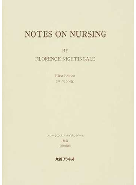 NOTES ON NURSING WHAT IT IS,AND WHAT IT IS NOT 復刻版