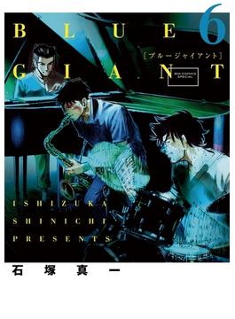 【6-10セット】BLUE GIANT(ビッグコミックス)