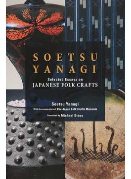 SOETSU YANAGI Selected Essays on JAPANESE FOLK CRAFTS 英文版