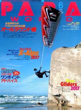 PARA WORLD (パラ ワールド) 2017年 06月号 [雑誌]