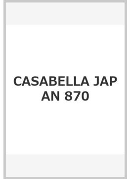 CASABELLA JAPAN 870